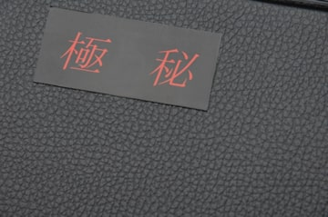 おすすめの企業02